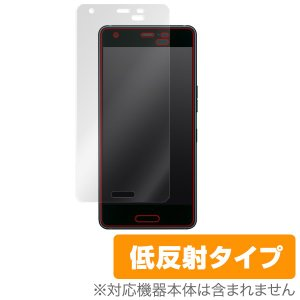 Android One X3 用 保護 フィルム OverLay Plus for Android One X3 /代引き不可/ 送料無料 保護 フィルム シート シール アンチグレア 低反射|visavis