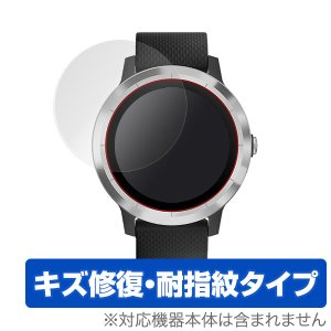 GARMIN vivoactive 3 用 保護 フィルム OverLay Magic for GA...