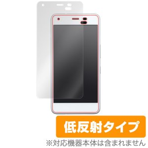 DIGNO J / Android One S4 用 保護 フィルム OverLay Plus for DIGNO J / Android One S4 /代引き不可/ 低反射|visavis
