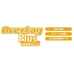 DIGNO J / Android One S4 用 保護 フィルム OverLay Plus for DIGNO J / Android One S4 /代引き不可/ 低反射|visavis|02