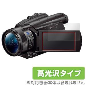 SONY FDR-AX700 / FDR-AX100 用 保護 フィルム OverLay Brill...