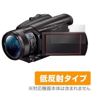 ハンディカム FDR-AX700 / FDR-AX100 用 保護 フィルム OverLay Plu...