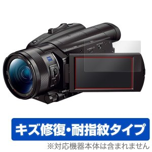 FDR-AX700 / FDR-AX100 用 保護 フィルム OverLay Magic for ...