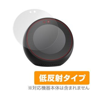 Amazon Echo Spot 用 保護 フィルム  OverLay Plus for Amazo...