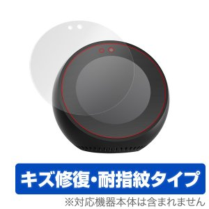 Amazon Echo Spot 用 保護 フィルム OverLay Magic for Amazo...