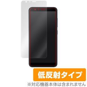 ASUS Zenfone Max Plus M1 (ZB570TL) 用 保護 フィルム OverLay Plus for ASUS Zenfone Max Plus M1 (ZB570TL) /代引き不可/ 送料無料 低反射|visavis