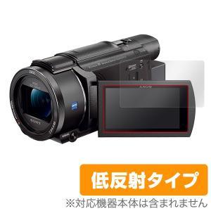 SONY デジタルビデオカメラ ハンディカム FDR-AX60 / FDR-AX45 / FDR-A...