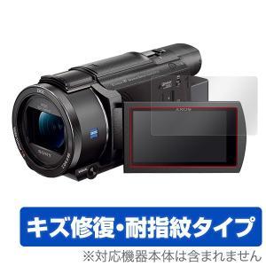ハンディカム 用 保護 フィルム OverLay Magic for SONY デジタルビデオカメラ...