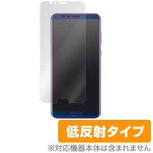 Huawei Honor View 10 用 保護 フィルム OverLay Plus for Huawei Honor View 10 表面用保護シート /代引き不可/ 低反射|visavis