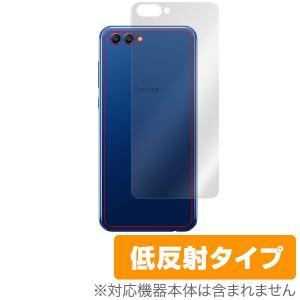Huawei Honor View 10 用 背面 保護フィルム OverLay Plus for Huawei Honor View 10 背面用保護シート /代引き不可/ 裏面 保護 低反射|visavis