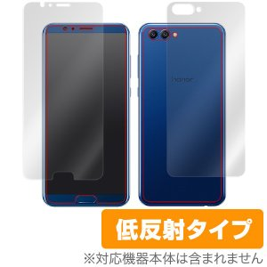 Huawei Honor View 10 用 保護 フィルム OverLay Plus for Huawei Honor View 10 『表面・背面セット』 /代引き不可/ 低反射|visavis