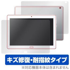 dtab d-01K / MediaPad M3 Lite 10 WP 用 保護 フィルム OverLay Magic for dtab d-01K / HUAWEI MediaPad M3 Lite 10 WP 『表面・背面セット』 /代引き不可|visavis