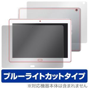 dtab d-01K / MediaPad M3 Lite 10 WP 用 保護 フィルム OverLay Eye dtab d-01K / HUAWEI MediaPad M3 Lite 10 WP 『表面・背面(Brilliant)』 /代引き不可|visavis