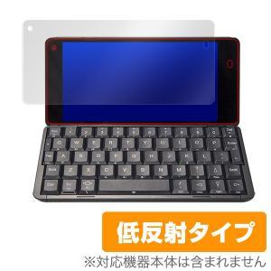 Gemini PDA 用 保護 フィルム OverLay Plus for Gemini PDA /代引き不可/ 送料無料 保護 フィルム シート シール アンチグレア 低反射|visavis