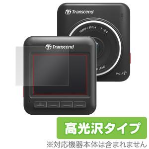 Transcend DrivePro 200 に対応した透明感が美しい高光沢タイプの液晶保護シート ...