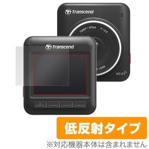 Transcend DrivePro 200 に対応した映り込みを抑える低反射タイプの液晶保護シート...
