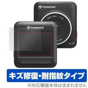 Transcend DrivePro 200 に対応したシート表面の擦り傷を修復するタイプの液晶保護...