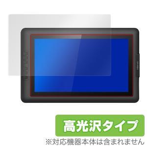 XP-PEN Artist 15.6 用 保護 フィルム OverLay Brilliant for...