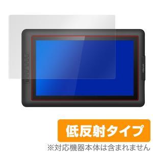 XP-PEN Artist 15.6 用 保護 フィルム OverLay Plus for XP-P...