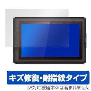XP-PEN Artist 15.6 用 保護 フィルム OverLay Magic for XP-...
