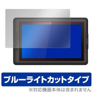 XP-PEN Artist 15.6 用 保護 フィルム OverLay Eye Protector...