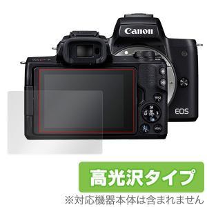 Canon EOS Kiss M に対応した透明感が美しい高光沢タイプの液晶保護シート OverLa...