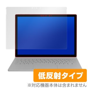 Surface Book 2 (15インチ) 用 保護 フィルム OverLay Plus for ...