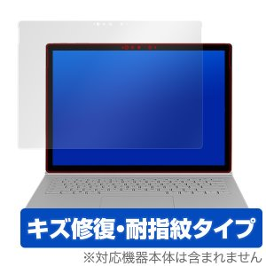 Surface Book 2 (15インチ) 用 保護 フィルム OverLay Magic for...