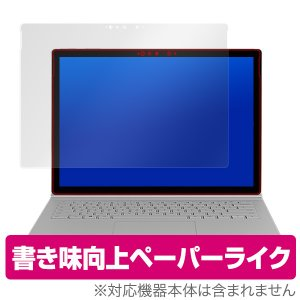 Surface Book 2 (15インチ) 用 保護 フィルム OverLay Paper for...