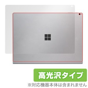 Surface Book 2 (15インチ) 用 保護 フィルム OverLay Brilliant...