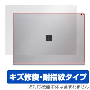 Surface Book 2 (15インチ) 用 保護 フィルム  OverLay Magic fo...