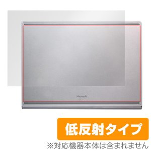 Surface Book 2 (15インチ) 用 保護フィルム OverLay Plus for S...