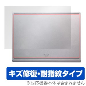 Surface Book 2 (15インチ) 用 保護フィルム OverLay Magic for ...