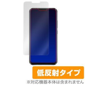(ZS620KL) / (ZE620KL) 用 保護 フィルム OverLay Plus for ASUS Zenfone 5Z (ZS620KL) / Zenfone 5 (ZE620KL) 表面用保護シート /代引き不可/ 低反射|visavis