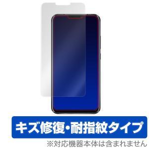 (ZS620KL) / (ZE620KL) 用 保護 フィルム OverLay Magic for ASUS Zenfone 5Z (ZS620KL) / Zenfone 5 (ZE620KL) 表面用保護シート キズ修復 visavis