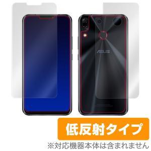 (ZS620KL) / (ZE620KL) 用 保護 フィルム OverLay Plus for ASUS Zenfone 5Z (ZS620KL) / Zenfone 5 (ZE620KL) 『表面・背面セット』 低反射 visavis