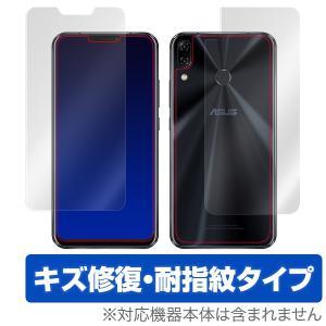 (ZS620KL) / (ZE620KL) 用 保護 フィルム OverLay Magic for ASUS Zenfone 5Z (ZS620KL) / Zenfone 5 (ZE620KL) 『表面・背面セット』 キズ修復 visavis