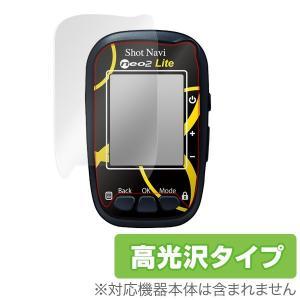 ShotNavi NEO2 EX / NEO2 / NEO2 Lite 保護 フィルム OverLay Brilliant for ShotNavi NEO2 EX / NEO2 / NEO2 Lite 液晶 保護 高光沢 防指紋 指紋がつきにくい|visavis