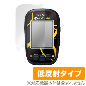 ShotNavi NEO2 EX / NEO2 / NEO2 Lite 保護 フィルム OverLay Plus for ShotNavi NEO2 EX / NEO2 / NEO2 Lite 液晶 保護 アンチグレア 低反射 非光沢 防指紋|visavis