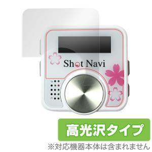 ShotNavi V1 用 保護 フィルム OverLay Brilliant for ShotNavi V1 (2枚組) 液晶 保護 フィルム シート シール 高光沢|visavis