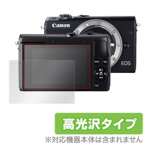 Canon EOS M100 用 保護 フィルム OverLay Brilliant for Can...