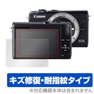 Canon EOS M100 用 保護 フィルム OverLay Magic for Canon E...