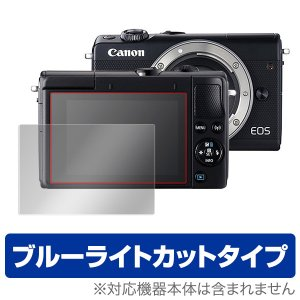 Canon EOS M100 用 保護 フィルム OverLay Eye Protector for...