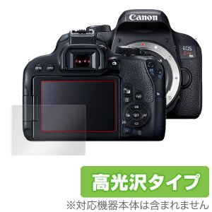 Canon EOS Kiss X9i に対応した透明感が美しい高光沢タイプの液晶保護シート Over...