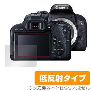 Canon EOS Kiss X9i に対応した映り込みを抑える低反射タイプの液晶保護シート Ove...