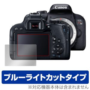 Canon EOS Kiss X9i 用 保護 フィルム OverLay Eye Protector...