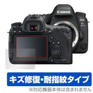 Canon EOS 6D Mark II 用 保護 フィルム OverLay Magic for C...