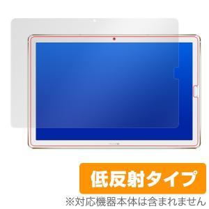 HUAWEI MediaPad M5 10 / MediaPad M5 Pro 用 保護 フィルム ...