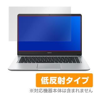 HUAWEI MateBook D (2018) 用 保護 フィルム OverLay Plus for HUAWEI MateBook D (2018) / 液晶 visavis