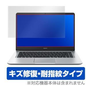 HUAWEI MateBook D (2018) 用 保護 フィルム OverLay Magic for HUAWEI MateBook D (2018) / 液晶 保護 visavis